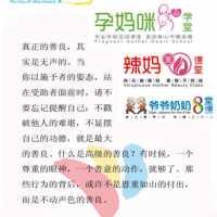 huan2346